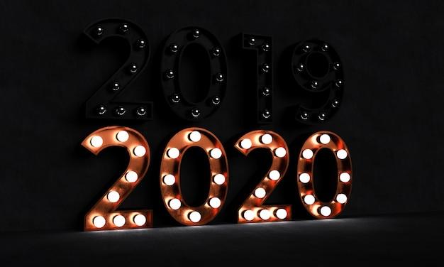 新年あけましておめでとうございます2020デザインコンセプト-3 dレンダリング