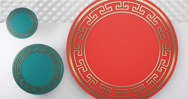 2020 китайский новый год. пустой красный и зеленый круг фон