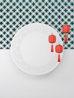 2020 chinese new year. empty white circle background for present product with red chinese lanterns hanging on the wall