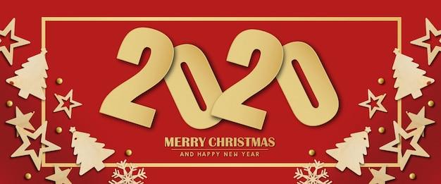 メリークリスマスと新年あけましておめでとうございます2020 copyspaceと背景