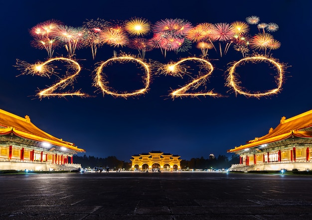 2020 happy new year fireworks over chiang kai-shek memorial hall at night in taipei, taiwan