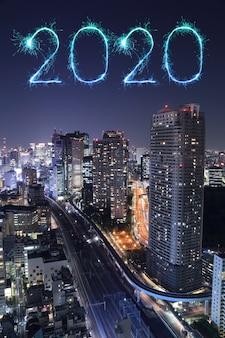 夜、日本の東京都市景観上の2020新年あけましておめでとうございます花火