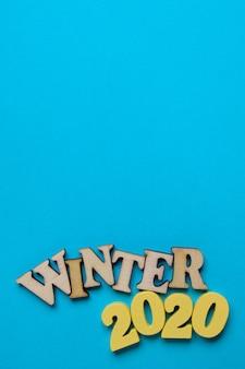 新しい年の冬の概念。木製の数字2020の文字
