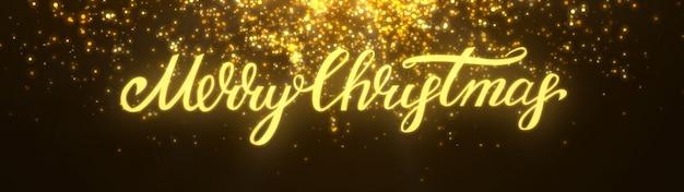 2020年。背景のボケ味。抽象的なライト。メリークリスマスの背景。ゴールドラメの光。デフォーカス粒子。クリスマスレタリング。金色。全景