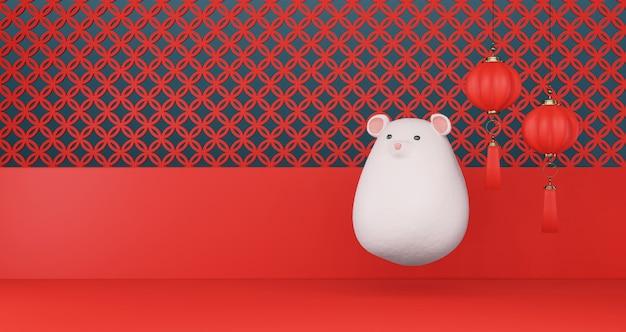 2020 китайский новый год. китайская крыса плавает и китайский фонарик висит на красном фоне стены. год крысы