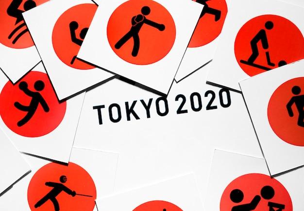 2020年のスポーツイベントは品揃えを延期