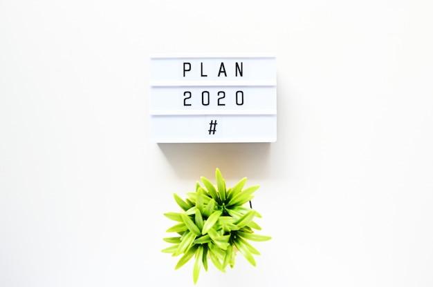 План 2020 бизнес-концепция, вид сверху