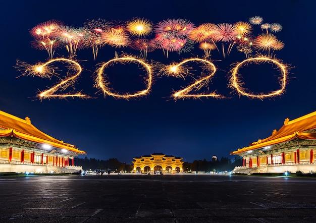 Фейерверк «счастливый новый год 2020» над мемориальным залом чан кайши ночью в тайбэе, тайвань