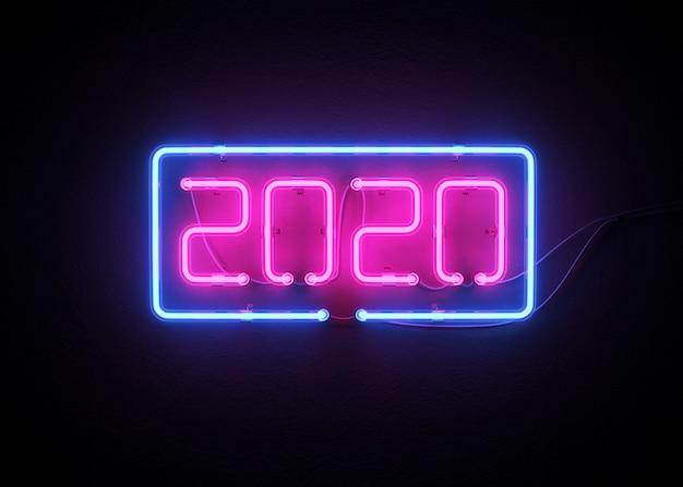 2020新年あけましておめでとうございますバナー