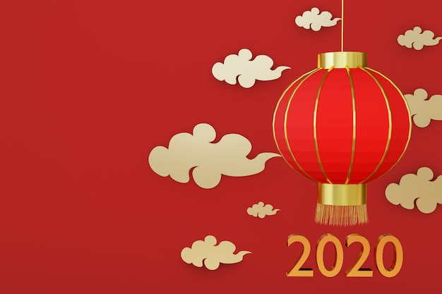 Китайская новогодняя открытка 2020 года.
