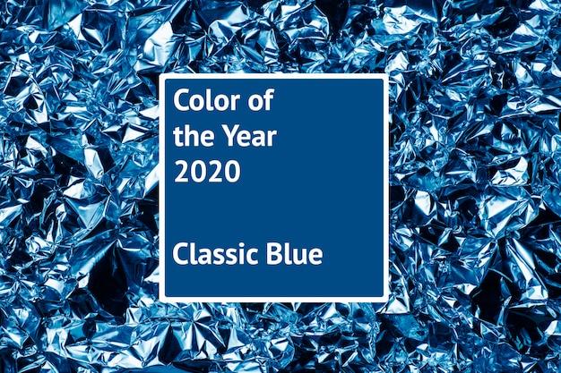 カラーオブザイヤー2020クラシックブルー