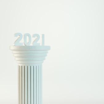 古代の柱の2021年の数字