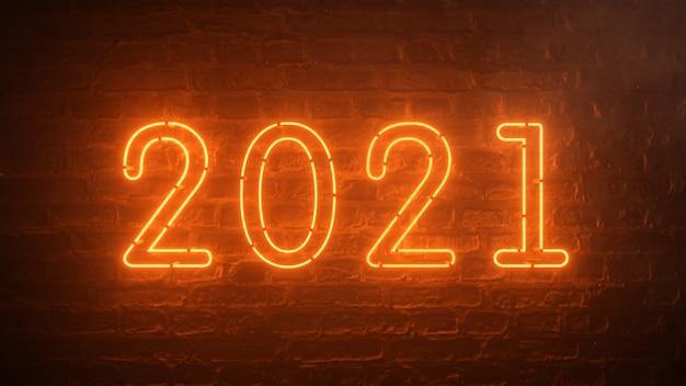 2021火のオレンジ色のネオンサイン背景新年のコンセプト。明けましておめでとうございます。レンガの背景。ちらつきライト。