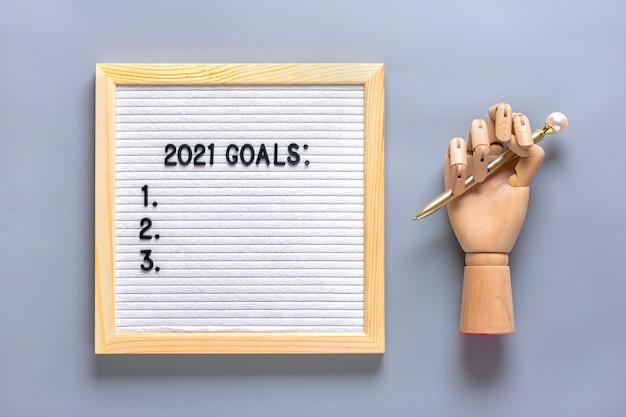 2021 년 목표 메시지 펠트 보드의 동기 부여 인용문