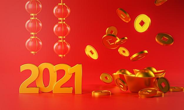 Золотой китайский новый год 2021. китайская золотая монета падает на слиток. фонарь 3d-рендеринга
