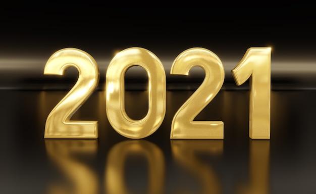 Сообщение с новым годом 2021