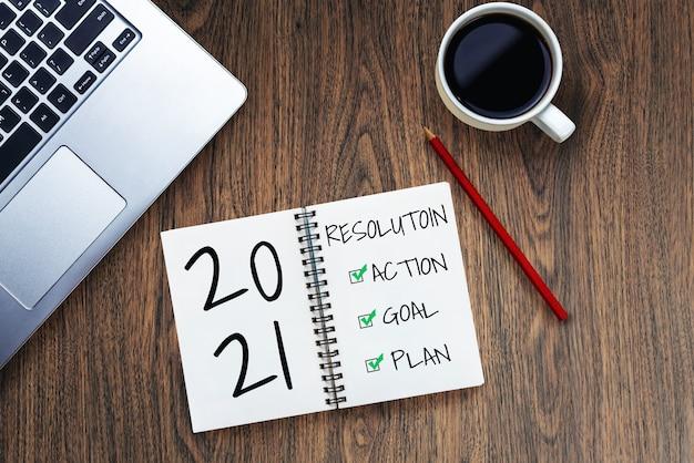 2021 새해 복 많이 받으세요 결의안 목표 목록