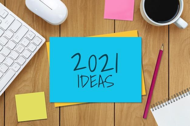 Список целей резолюции с новым годом до 2021 года