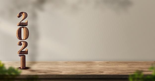 Номер дерева с новым годом 2021 (3d-рендеринг) на фоне деревянного стола с окном солнечного света