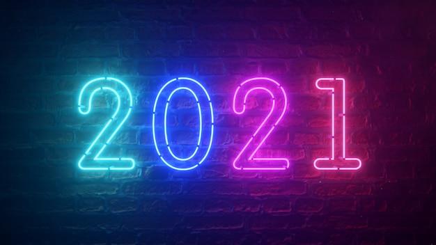 2021ネオンサイン背景新年のコンセプト。明けましておめでとうございます。レンガの背景。現代の紫紫紫ネオンライト。ちらつきライト。