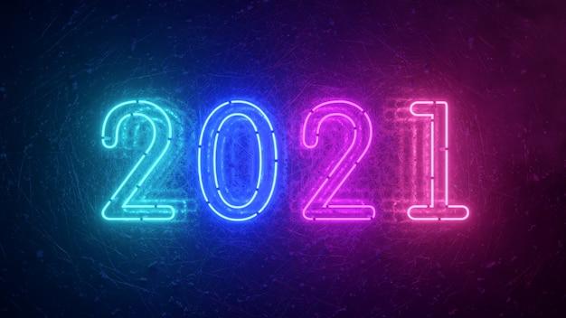 2021ネオンサイン背景新年のコンセプト。明けましておめでとうございます。金属の背景、現代の紫紫紫のネオンの光。ちらつきライト。