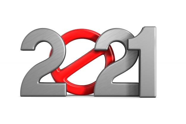 2021年の新年。分離された3dイラスト