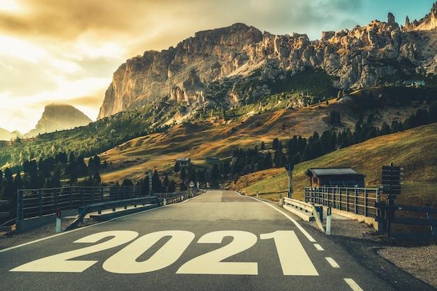 Новогоднее путешествие 2021 года и концепция видения будущего.