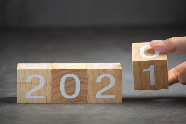 2021 концепция буквенного обозначения