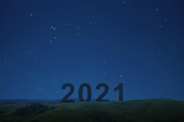 夜景を背景にした丘の上の2021年。明けましておめでとうございます2021