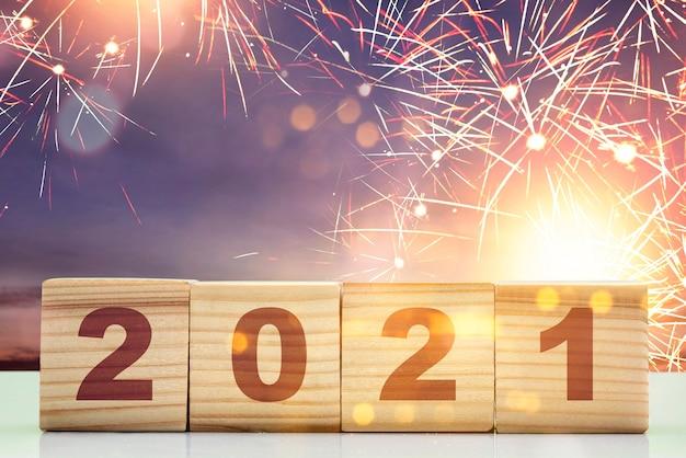 나무 큐브에 2021. 2021 년 새해 복 많이 받으세요