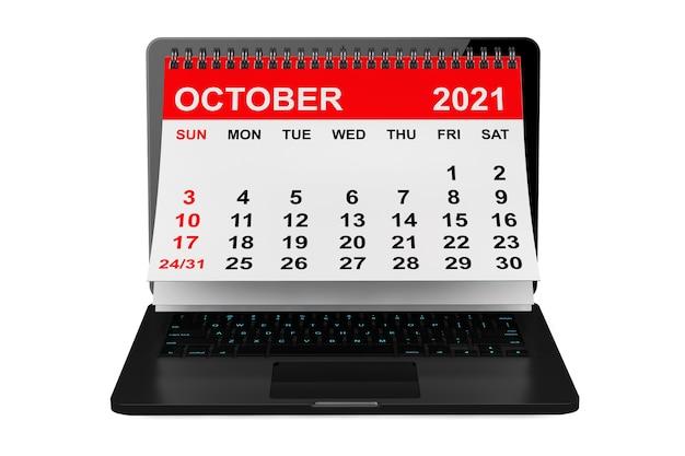 2021年のカレンダー。白い背景の上のラップトップ画面上の10月のカレンダー。 3dレンダリング