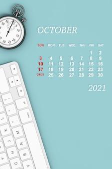 2021년 달력입니다. 스톱워치와 키보드가 있는 10월 달력. 3d 렌더링