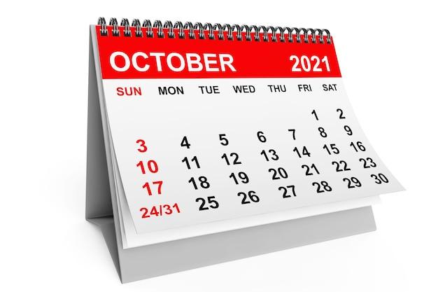 白い背景の2021年10月のカレンダー。 3dレンダリング