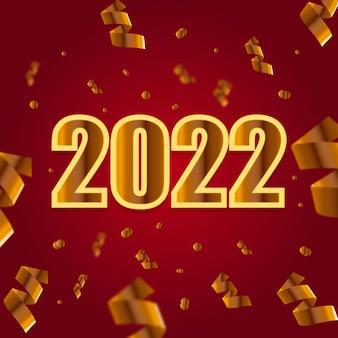 2022년 새해 복 많이 받으세요 컨셉입니다. 클래식 로고. 추상 고립 된 그래픽 디자인 템플릿입니다. 황금 숫자입니다. 컬러 숫자입니다.