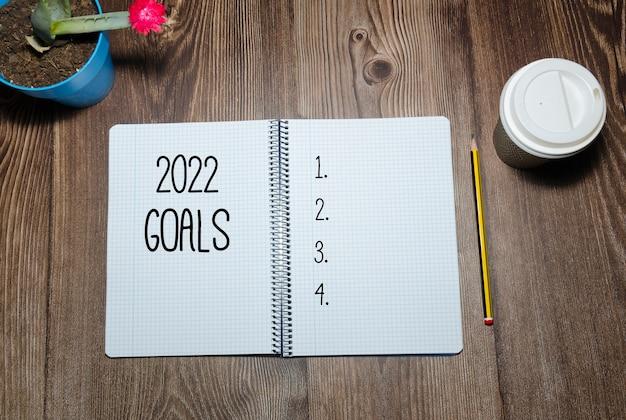 Текст цели 2022 в блокноте