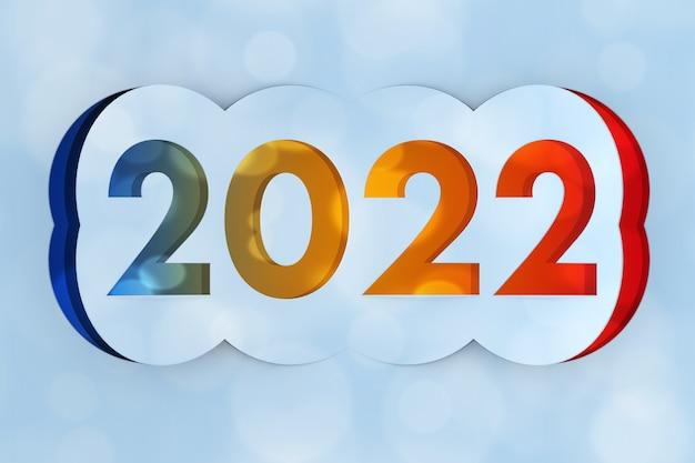 2022年明けましておめでとうございますサイン青い背景の紙からカット。 3dレンダリング