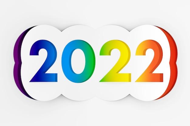 2022年明けましておめでとうございますサインは白い背景の紙から切り取った。 3dレンダリング