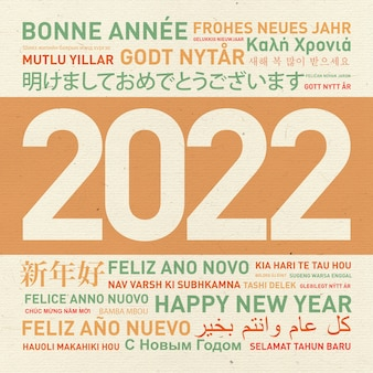 2022 happy new year vintage card from the world in different languages
