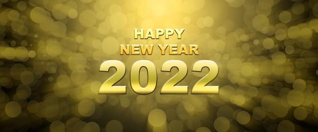2022年新年。明けましておめでとうございます2022年の背景。