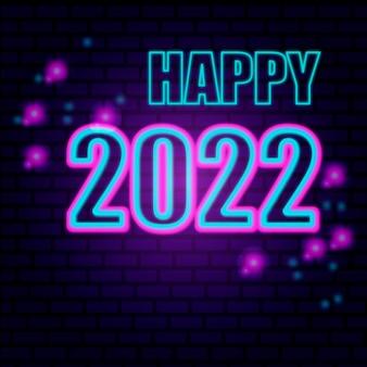 2022 숫자 아이콘입니다. 새해 복 많이 받으세요. 네온 스타일. 빛 장식 아이콘입니다. 밝은 전기 기호