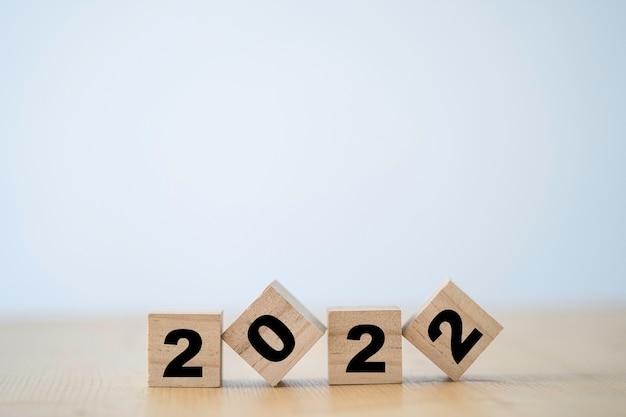 나무 블록 큐브에 2022 년 인쇄 화면