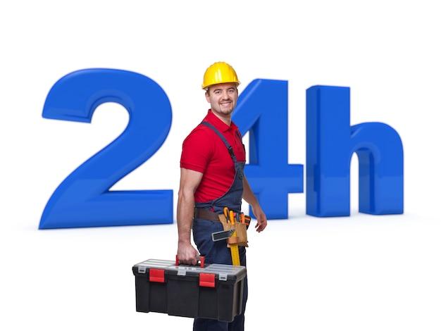 24時間サービス