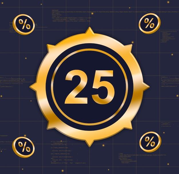 Скидка 25% на продажу 3d визуализации