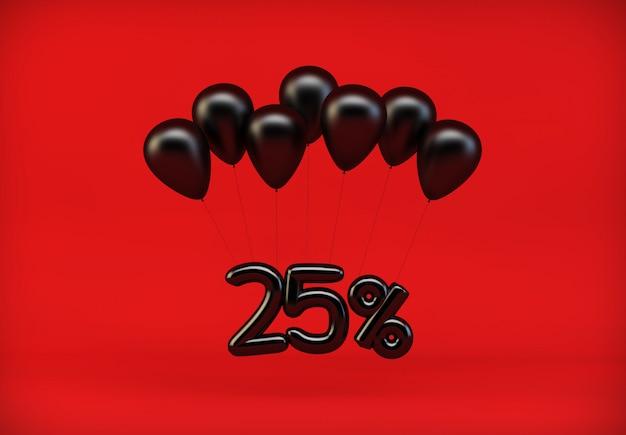25% скидка с черными шарами