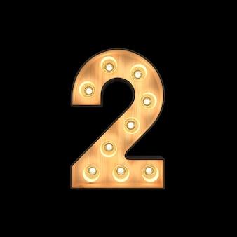 マーキーライト番号2