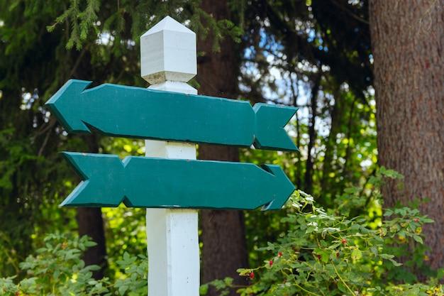 2つの木製の方向標識の表示
