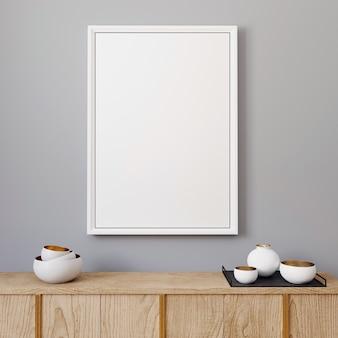 モダンなインテリアの背景、スカンジナビアスタイル、3 dレンダリング、3 dイラストのモックアップポスターフレーム