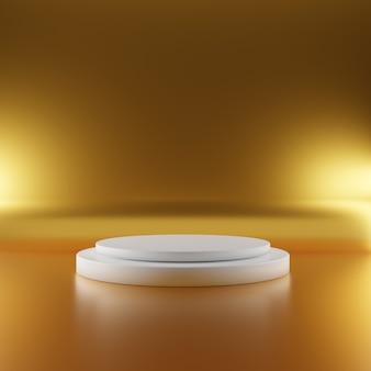 スポットライトの照明とゴールドの背景に白い台座ステージ。抽象的な最小限のジオメトリスタンドのコンセプト。スタジオ表彰台プラットフォームの背景。展示会ビジネスプレゼンテーション。 3 dイラストレンダリング