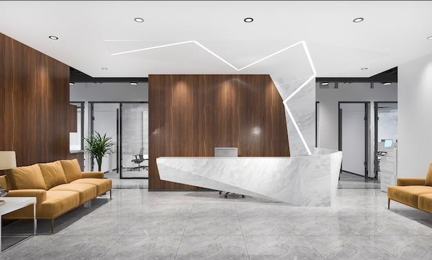 3 dレンダリングモダンで豪華なホテルとオフィスのレセプション、会議用椅子と黄色のソファーのあるラウンジ