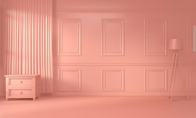 空の部屋のリビングサンゴ色、3 dレンダリング